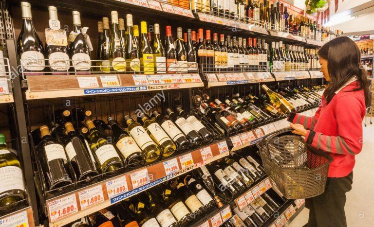 Japanese liquor store